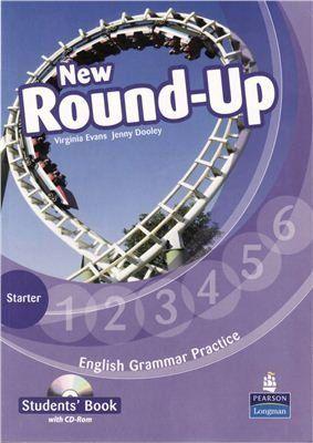 підручники з англійської граматики для дітей