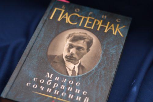 До самой сути: 20 глубоких стихов Бориса Пастернака