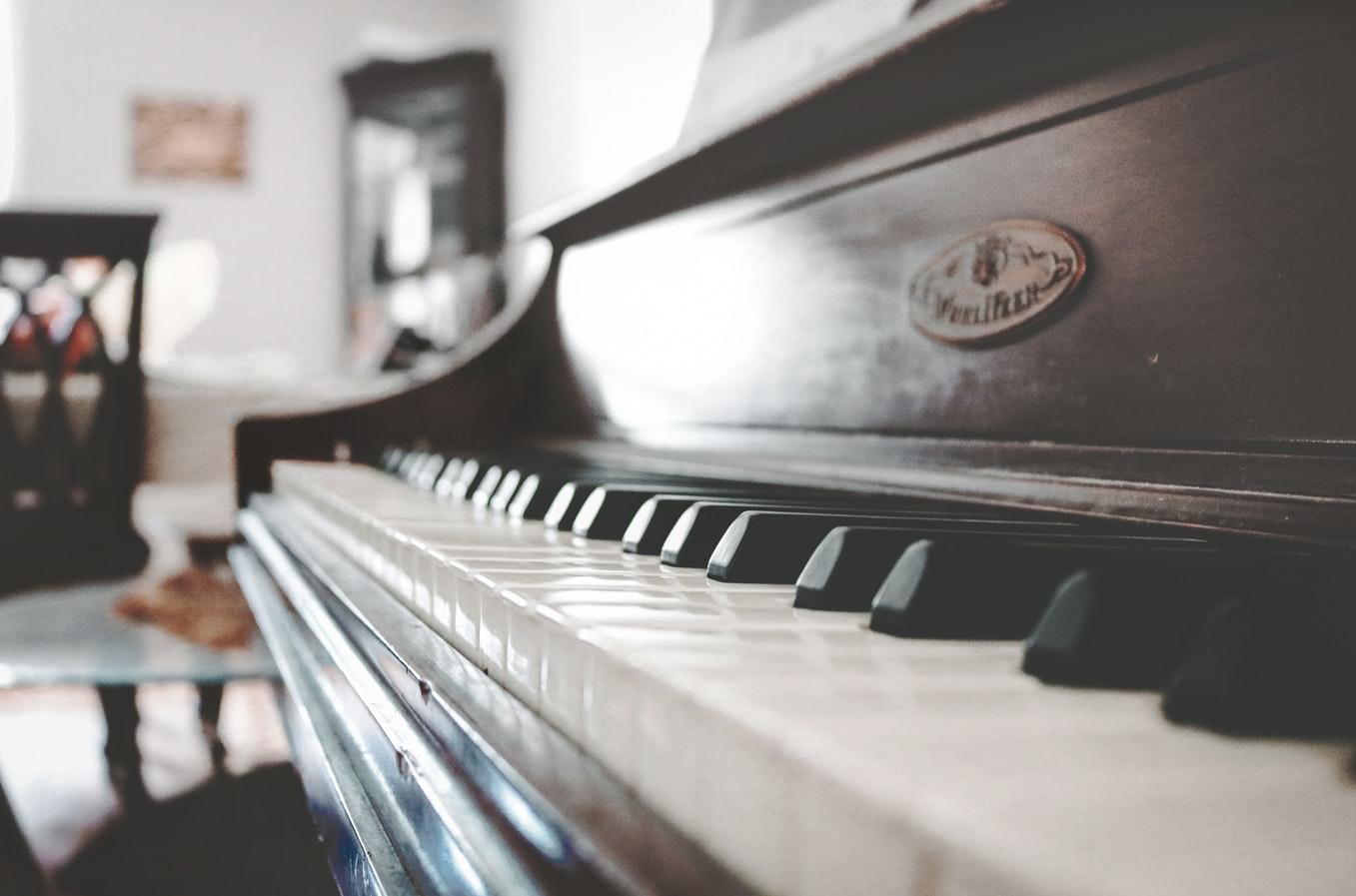 поэзия о музыке
